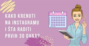 Kako krenuti na Instagramu i šta raditi prvih 30 dana Na slici je Profa za Dr Mr i kalendar